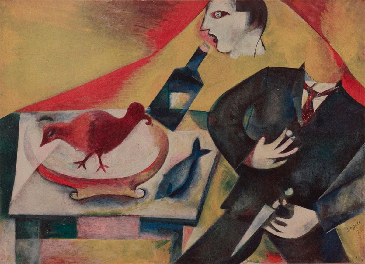 The drunkard /Le saoul/ + Chagall, Marc *magnifico